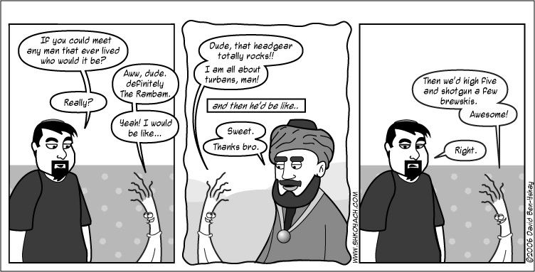 Sh'koyach - The New Age Jewish Comic Strip!